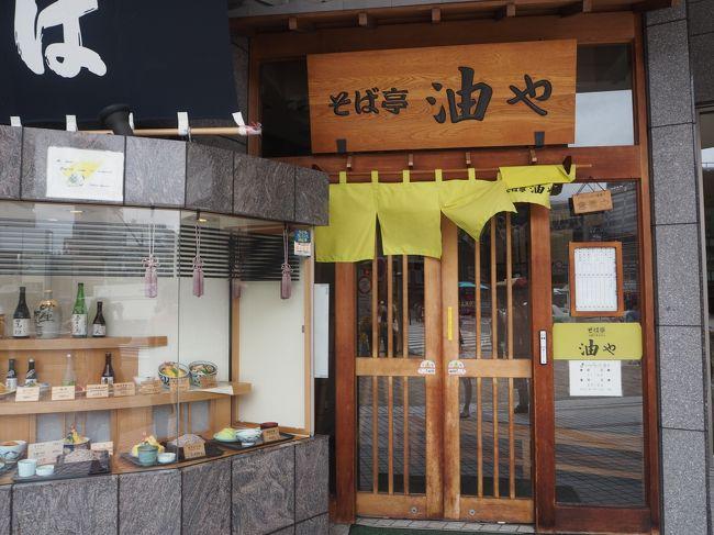 夏休み旅行に、大学時代を過ごした懐かしの長野県松本市と、<br />乗ってみたかった北陸新幹線に乗って石川県金沢市に行ってきました。<br /><br /><br />