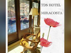 夢の世界へ! TDS ホテル ミラコスタ スイートルーム お泊まりレポート 2015年9月