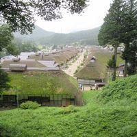 鬼怒川→会津→新潟→十日町、穴場スポットの旅(1日目)