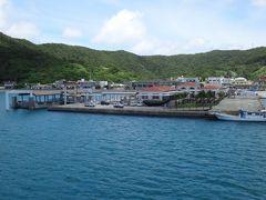 ブルーの海がまぶしい初夏の沖縄へ■1香港出発~座間味港到着