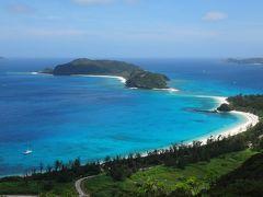 ブルーの海がまぶしい初夏の沖縄へ■2座間味島 前編(高月山展望台、古座間味ビーチ)