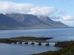 アイスランドをぐるりと一周、北端と南端も