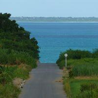 魅惑の島旅 小浜島サイクリングのんびり一周旅(八重山アイランドホッピングの旅)