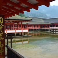 厳島神社をめぐる旅:(2)雨の大鳥居と弥山へ