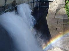 立山黒部アルペンルートの旅(11) 黒部ダムの観光 上巻