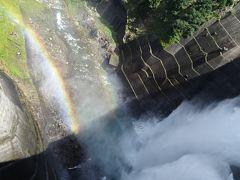 立山黒部アルペンルートの旅(12) 黒部ダムの観光 下巻