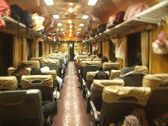 ホイアンから車でダナン、ダナンからフエまで列車の旅。そして、DMZホテルの怪。。。髪が見えた(*_*)/ ベトナムお化けぇぇぇ、con ma(コン マ 幽霊) 現る !?