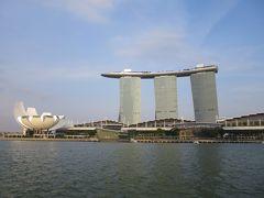 シンガポール旅行 Singapore 2015