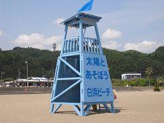 白浜海水浴場 in MIYAZAKI