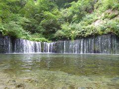 優雅な夏の避暑♪ Vol10 ☆軽井沢:「白糸の滝」はマイナスイオンたっぷり♪