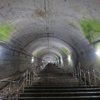 青春18キップ その4-1 日本一のモグラ駅を見に行く