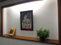 【松本・女子的ひとり旅◆その1】諏訪湖に寄り道→憧れの松本クラシックホテル泊