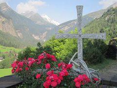 2015チロル・ドロミテで山歩き(その6 ハイリゲンブルートからドロミテのセストへ)