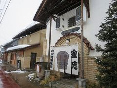 2014年1月 冬の会津若松・喜多方・裏磐梯の旅2
