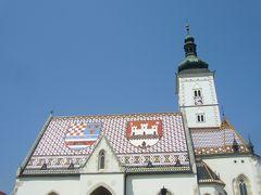 クロアチア・スロベニアの青い空・蒼い海・碧い湖を堪能する夏休み(その8)~最終日ザグレブ