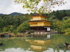 京都の正しいまわり方?(雨に打たれても)