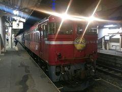 鈍行列車の北日本旅・その2.JR最後の急行列車‥はまなす (青森→札幌)乗車記。