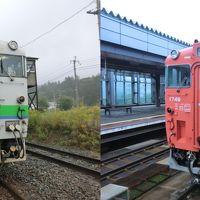 鈍行列車の北日本旅・その3.日本最長普通列車.2429D(滝川→釧路)に乗る。