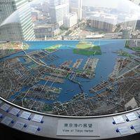 世界貿易センターの展望台(港区 浜松町)から東京を俯瞰する、 赤坂の老舗  にっぽんの洋食 赤坂津々井で昼食を楽しむ。 − 9月 2015年
