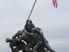海兵隊戦争記念碑