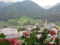 2015年オーストリア・イタリアの旅 №9  *** 南チロル Ahrn 谷へ移動 ***