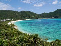沖縄本島南部 & 渡嘉敷島の旅(2日目)