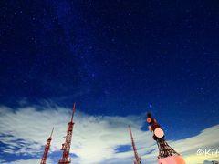 ☆タイムラプスの聖地で星空動画を撮ってみよう☆美ヶ原高原タイムラプスムービーワークショップ