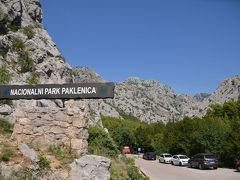 クロアチア旅行2 パクレニツァ国立公園と、スタリグラードのビーチ