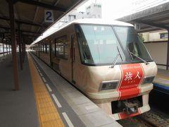 """楽しい乗り物に乗ろう!  「西日本鉄道 """"旅人""""」  ~大宰府・福岡~"""