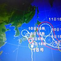 今回で北海道一通り周りました。