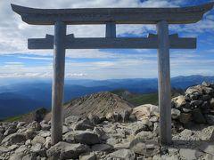 乗鞍岳登山&飛騨高山ふるさと割りの旅①