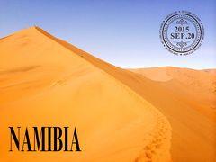 2015SW ナミビア