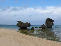 ブルーの海がまぶしい初夏の沖縄へ■6今帰仁・古宇利島~北谷~香港へ
