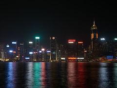 香港旅行記2015①(1日目、8月24日、香港到着編)