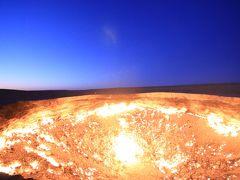 トルクメニスタンを目指す6日間の旅! ~1・2日目 トルクメニスタン入国! 街並みと、地獄門、砂漠で野宿~