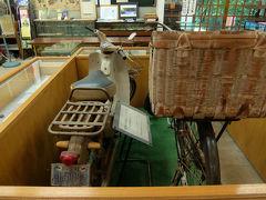 日本の旧石器時代の歴史を変えた孤高の考古学者 相沢忠洋記念館へ
