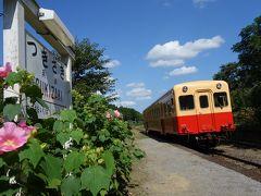 秋を探しに・・・ 小湊鉄道