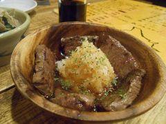 """あやしいメニューを食べ歩き1503 「鹿肉料理 """"ハルコロ """"」  ~新大久保・東京~"""