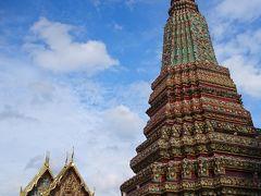 タイ バンコク シャングリラホテル クルンテープウイング滞在