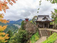 観て食べて登って歩いて満喫した東北旅行4日間の旅~其の一、山形県宝珠山 立石寺~