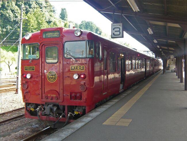 たかぢ、けんいちの2人旅です。<br /><br />熊本から鹿児島までローカル線を楽しむ旅です。熊本城からグルメ、鄙びた温泉までいろいろ楽しめました。