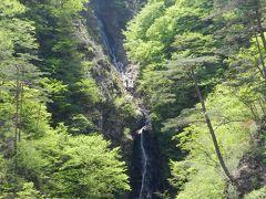 道の駅『八ツ場ふるさと館』&『不動の滝』◆2015GW・群馬県&長野県の滝めぐり≪その8≫