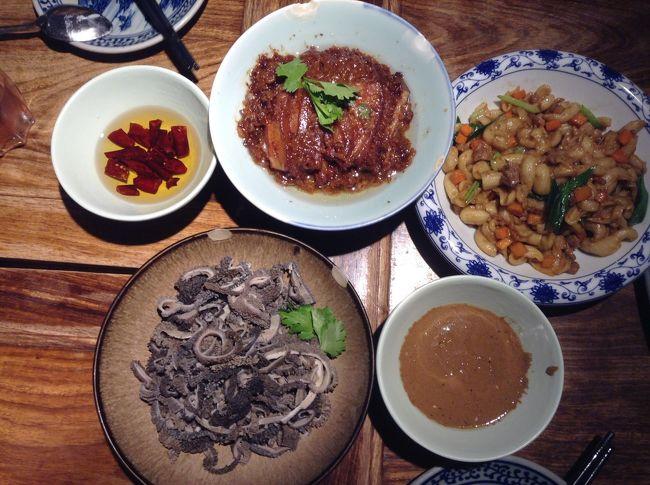 2日目は結局798に行ってマッサージに行って<br />藍色港湾に行く<br />そして夕食<br />観光は殆ど有りませんでしたね〜笑。<br /><br />夕食は北京料理です♪