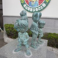 名探偵コナンミステリーツアー鳥取(Part5)