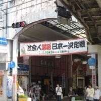 大阪・池田市界隈