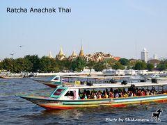 タイ・バンコクでお正月