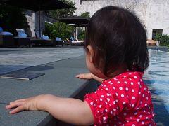 1歳児と共に行く沖縄とはどういうものか?