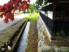 山あいを走り歴史のある旧家に訪問・曽根原家住宅、大庄屋山口家/長野・安曇野