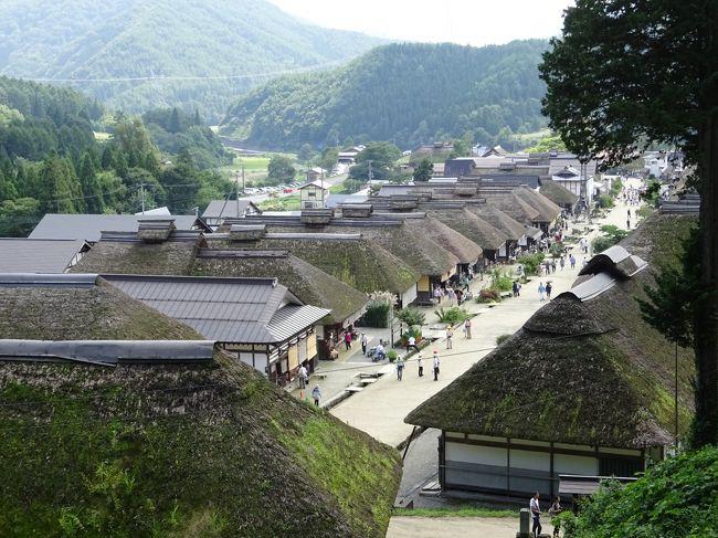 会津若松からの帰りは大内宿から塔のへつりを通って<br />那須で一泊。<br />翌日は那須平成の森に行ってみました。