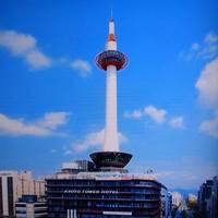 京都のホテルに泊まってみた2(京都タワーホテル)